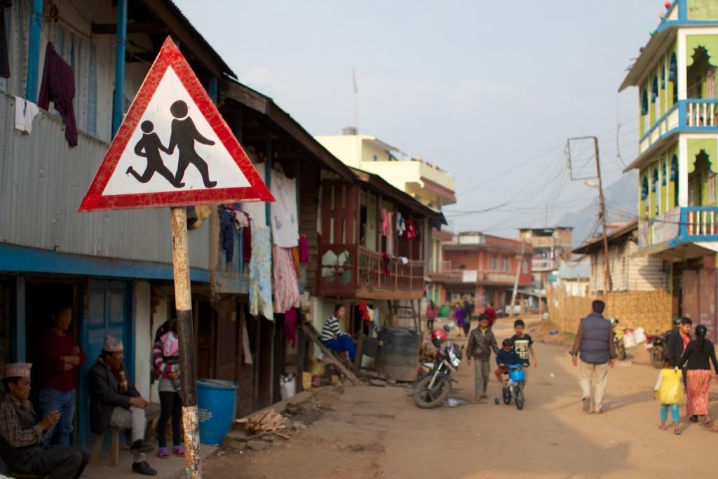 The streets of Phidim